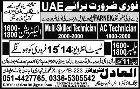 AC Technicians, Multi Skilled Technicians Job in UAE