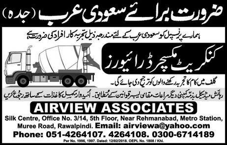 Concrete Mixture Drivers Job in Saudi Arabia