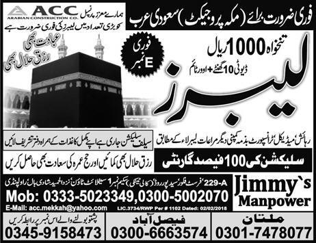 Labors Job in ACC Arabian Construction Company Mecca Project