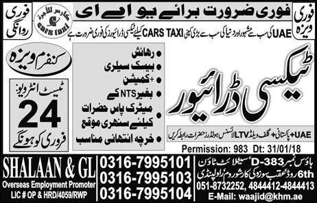 Taxi Drivers Job in UAE Famous Comp0any Cars Taxi