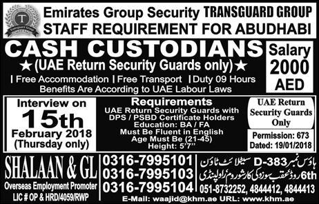 Cash Custodians Job in Emirates Group Security