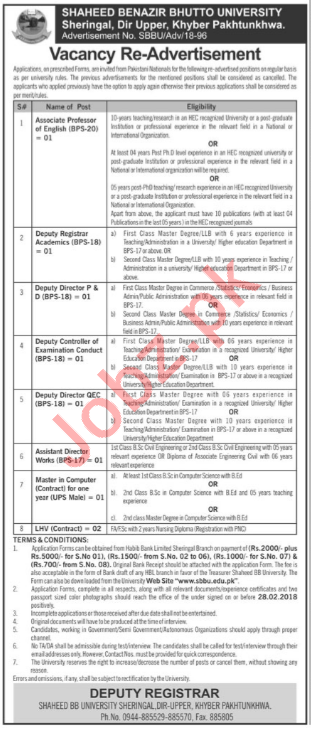 Shaheed Benazir Bhutto University SBBU Dir Upper Jobs 2018