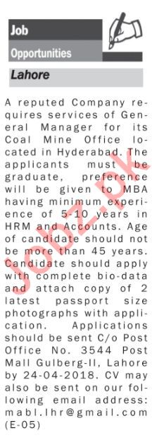 General Manager Jobs in Hyderabad