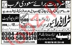 Traila Driver Jobs Opportunity in Saudi Arabia