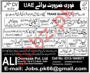 Data Entry Operator & Taxi Driver Jobs 2018 in UAE