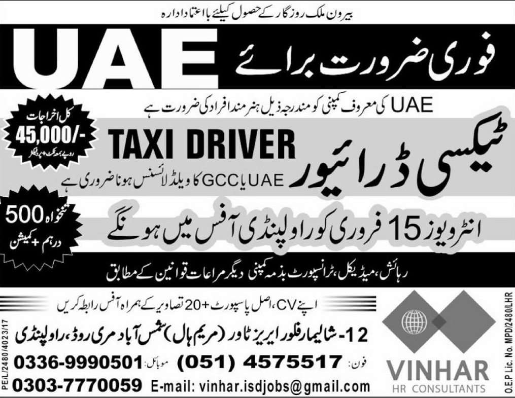 Taxi Drivers Job in UAE