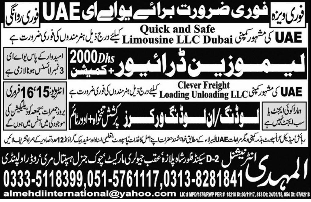 Lamozine Drivers Job in UAE Company Limousine LLC Duabi
