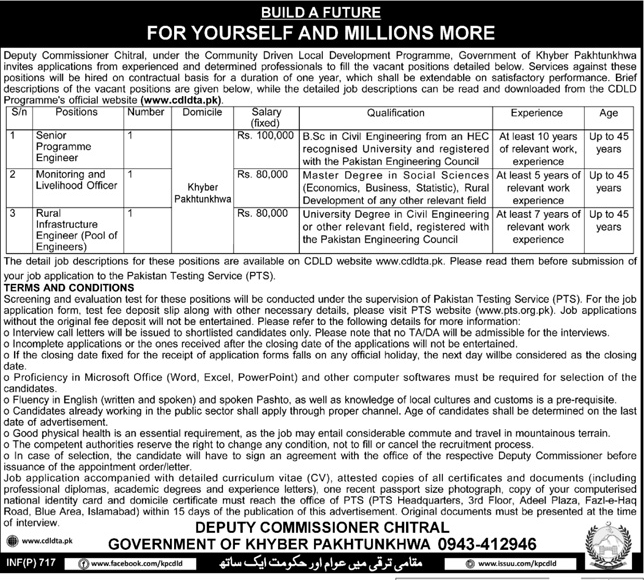 Deputy Commissioner District Office Chitral Jobs