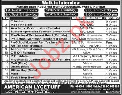 American Lycetuff School Jobs Interviews 2018 For Haripur