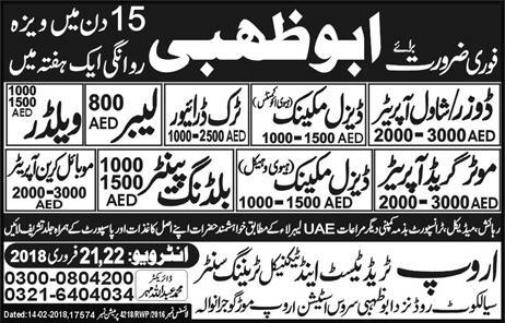 Dozer / Shawla Operators, Diesel Mechanics Job Opportunity