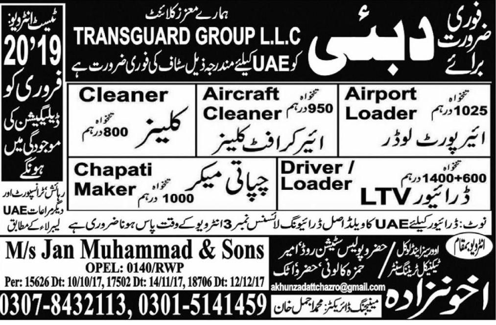Aircraft Cleaners, Airport Loaders, Cargo Loaders Wanted