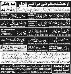 Electrical Charge Hand, Assistant Electricians Job in Qatar 2019 Job