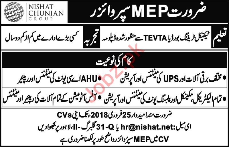 Nishat Chunian Group Lahore Jobs 2018 fo MEP Supervisor