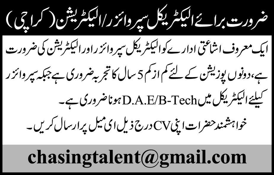 Electrical Supervisors and Electricians Job Opportunity