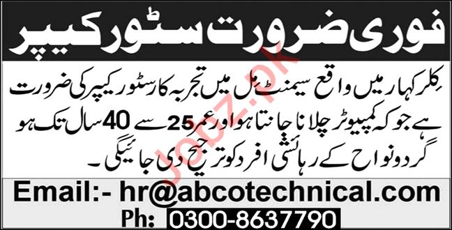 Store Keeper Jobs 2018 in Islamabad