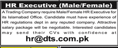 Male / Female Human Resource HR Executives  Wanted