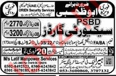 Security Guards PSBD Jobs For Abu Dhabi UAE