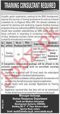 Small & Medium Enterprise Development Authority SMEDA Jobs
