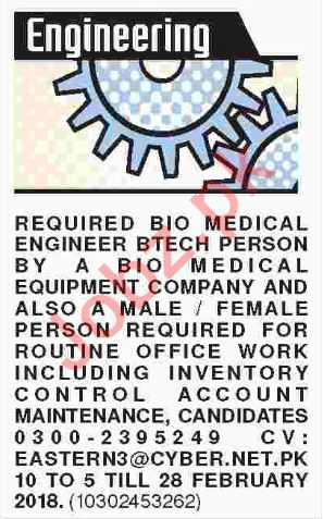 Medical Engineers, Assistant Engineers, QA/QC Engineers Jobs