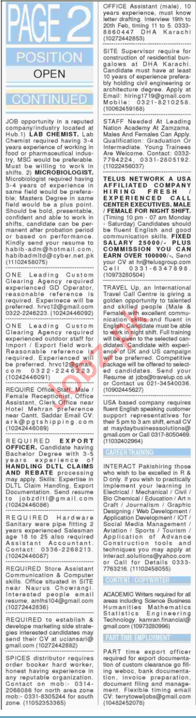 Assistant, Consultant, Team Manager, Incharge Jobs 2018