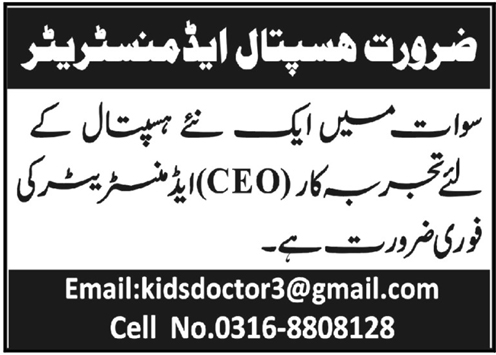 Chief Executive Officers CEO Hospital Job Opportunity