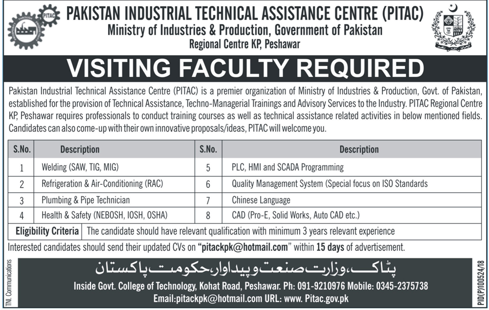 Pakistan Industrial Technical Assistance Center PITAC Jobs