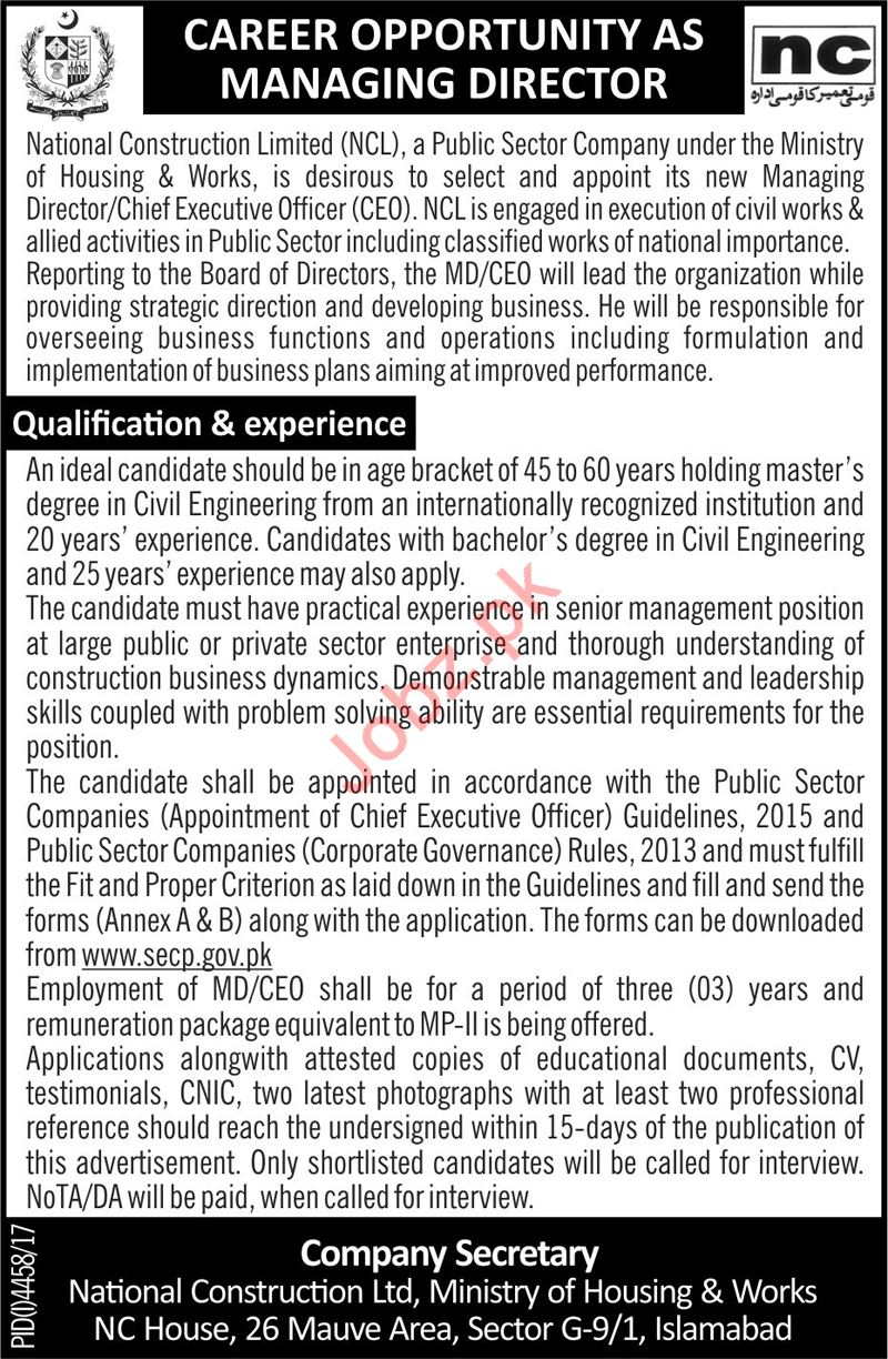 National Construction Limited NCL Islamabad Jobs 2018