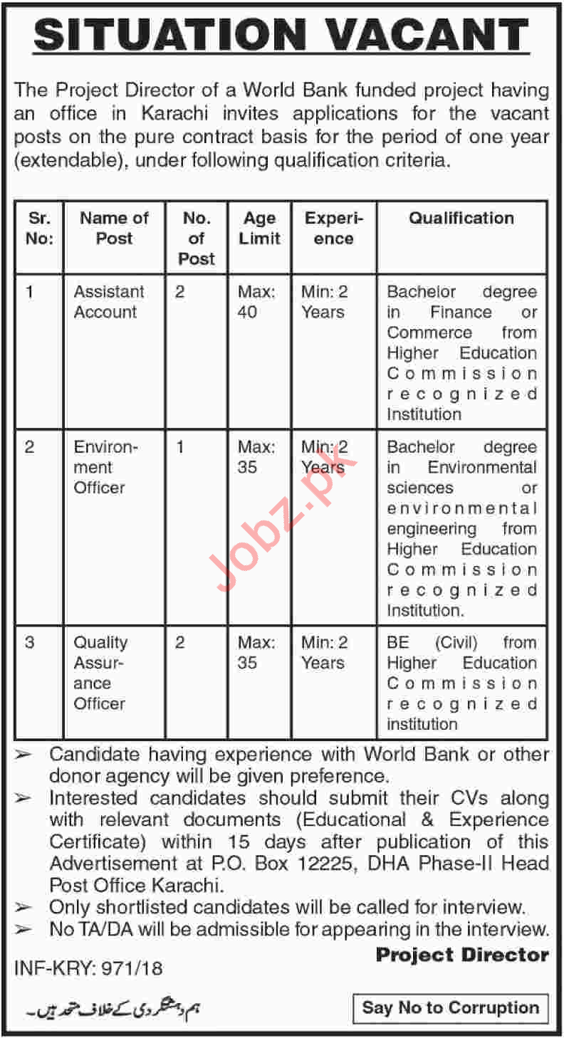 Public Sector Organization Karachi Jobs 2018
