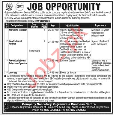 Gujranwala Business Center GBC Jobs 2018