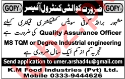 Gofy Sweets KM Food Industries Lahore Jobs QA Officer 2019