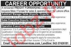 Asp Group Lahore Jobs 2018 Manager & Executive