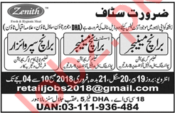 Zenith Lahore Jobs Branch Manager & Branch Supervisor