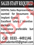 Straumann Group Lahore Jobs for Sales Officer