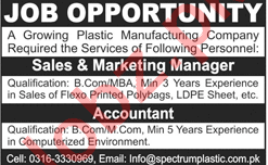 Sales & Marketing Manager & Accountant Jobs in Lahore