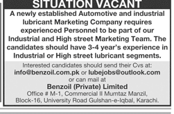 Marketing Staff Job in Bezoil Private Limited