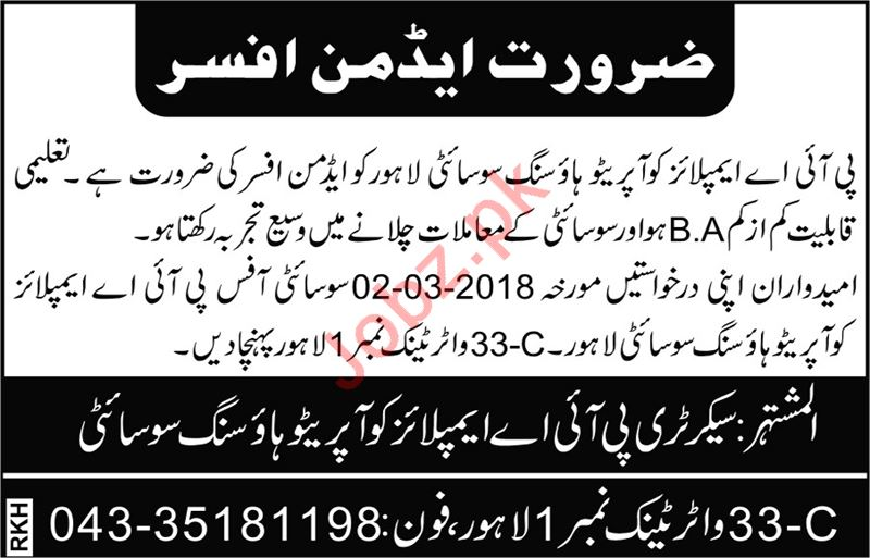 PIA Housing Society Lahore Jobs 2018 for Admin Officer