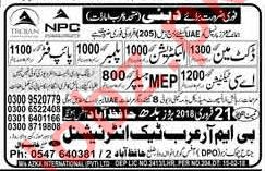 Docketman, Electrician, Plumber & Pipefitter Jobs in Dubai