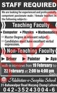 Adabistan e Soophia School Lahore Jobs 2018