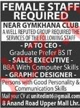PA, Sales Executive & Graphic Designer Jobs in Lahore