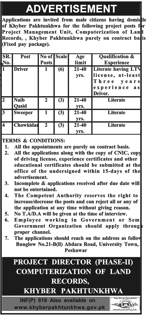 Computerization of Land Record Government of KPK Jobs