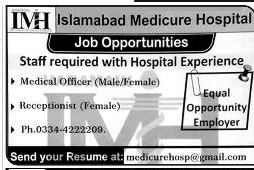 Islamabad Medicure Hospital IHM   Doctor Jobs