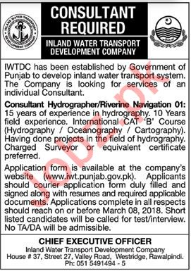 IWTDC Job 2018 For Consultant In Rawalpindi