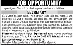 Secretary Job in Club in Islamabad