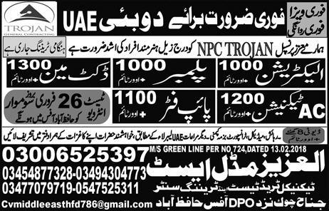 Electricians, AC Technicians, Pipe Fitters Job Opportunity