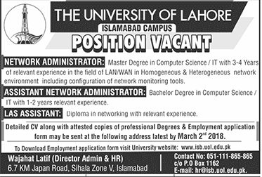 The University of Lahore  Islamabad Campus IT Department Job