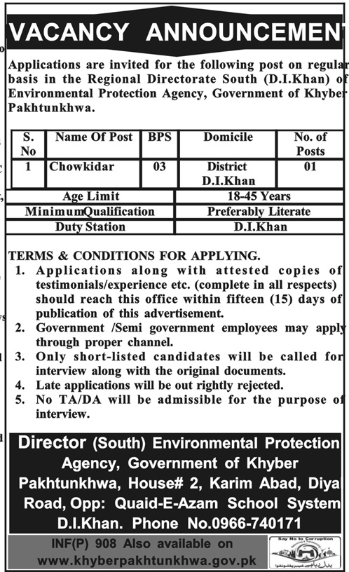 Environmental Protection  Agency Government of KPK Jobs
