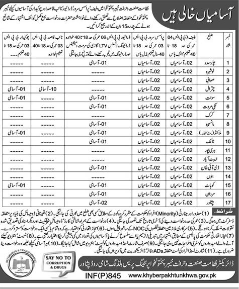 Government of Khyber Pakhtunkhuwa KPK LTV Drivers  Jobs