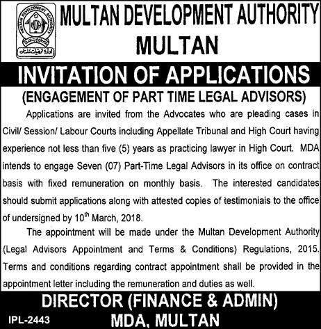 Multan Development Authority MDA Multan Jobs