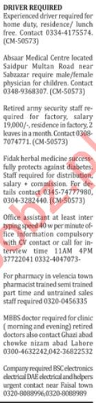 Medical Staff, Teacher, Sales Staff & Driver Jobs in Lahore