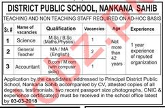 District Public School Nankana Sahib Jobs 2018 for Teacher